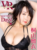 apartment Days! 桐山瑠衣 act2